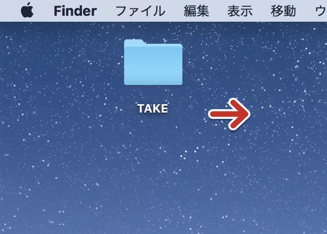 apple 画面共有